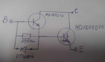 Схема замены BU808DF