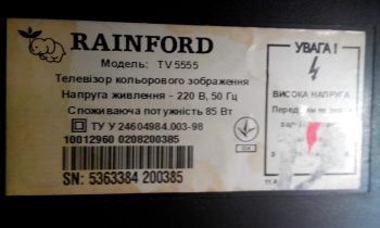 rainford TV5555