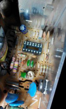 Установка панельки под микросхему TDA16846-2P