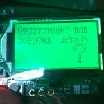 Прошивка ESR метра DIY328
