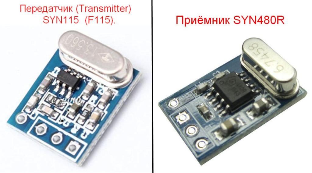 Приемник и  передатчик, SYN115 и SYN480R, 433 МГц