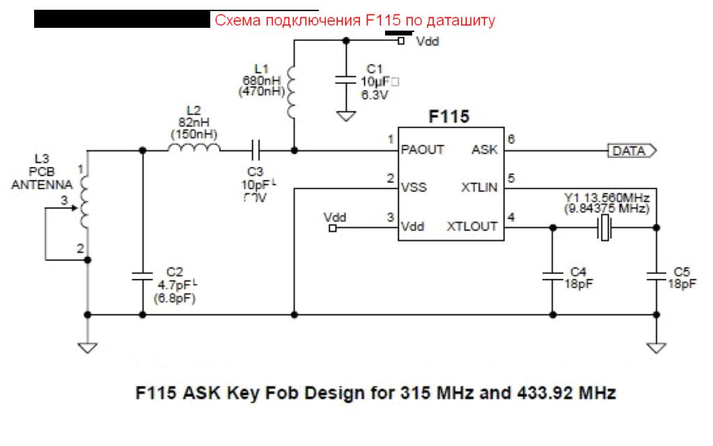 Схема подключения F115 по даташиту